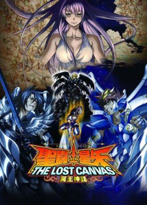 lostcanvas01